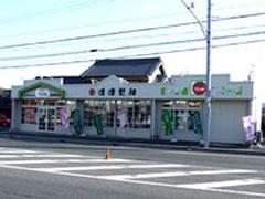 サラダ館豊川野口店