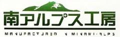 仙丈ヶ岳_04