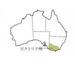 オーストラリア産