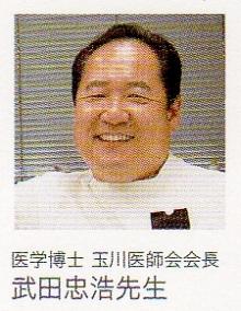 解説_03