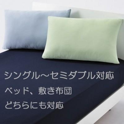 hidatakayama-store_pht5020487