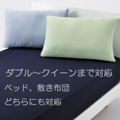 hidatakayama-store_pht7025487