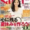 saita_160707
